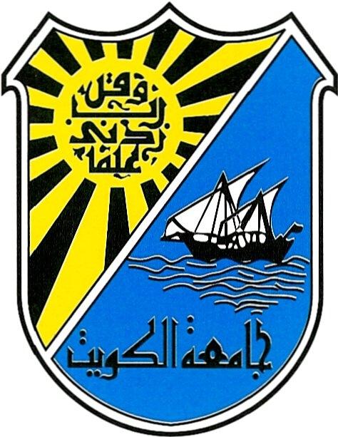 kuwaituniversity