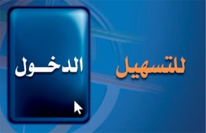kuwait_e_gov3
