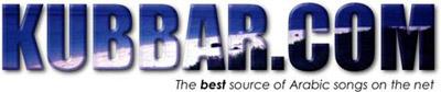 شعار موقع كبر أول موقع للأغاني العربية