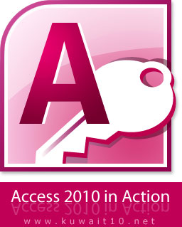 Access 2010 in Action