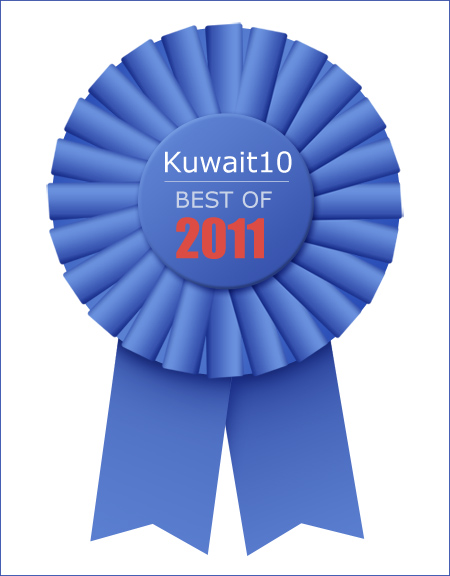 Kuwait10 Best Of 2011