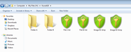 حماية ملفاتك برقم سري مع التشفير
