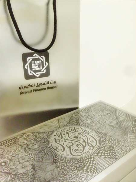 KFH Gift