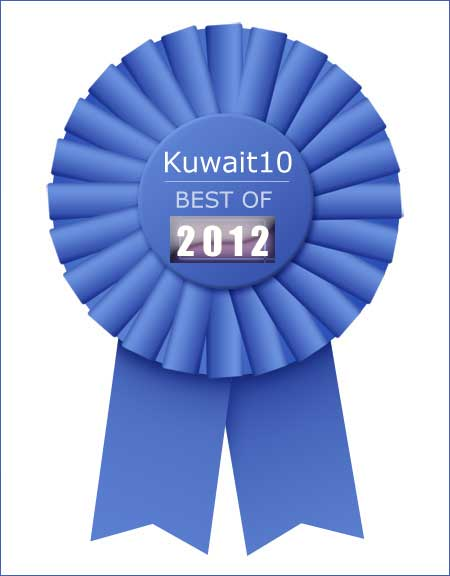 Kuwait10 Best of 2012