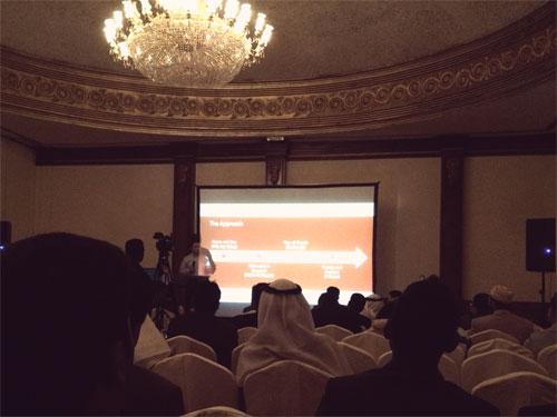 جلسة Collaboration for Business Excellence