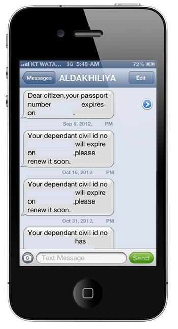 MOI SMS Services