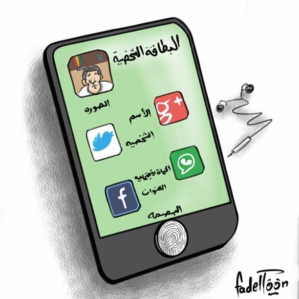 Ne Social  Life